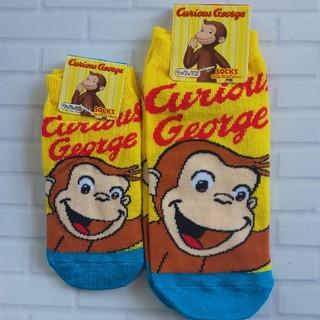 新品 おさるのジョージ 靴下 親子セット