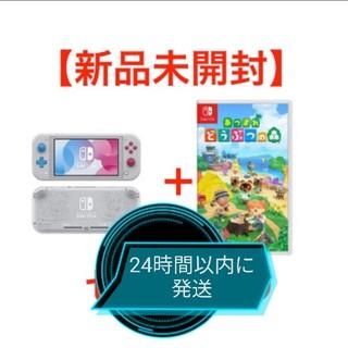 ニンテンドースイッチ(Nintendo Switch)のNintendo Switch Lite ザシアンザマゼンタとどうぶつの森セット(携帯用ゲーム機本体)