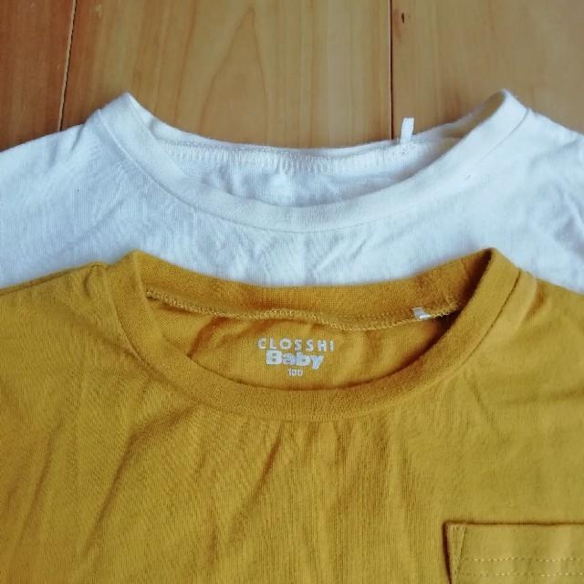 しまむら(シマムラ)のカットソー100cm白マスタードセット キッズ/ベビー/マタニティのキッズ服男の子用(90cm~)(Tシャツ/カットソー)の商品写真
