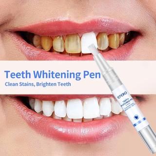 【新品・未使用】ホワイトニングペン 1本