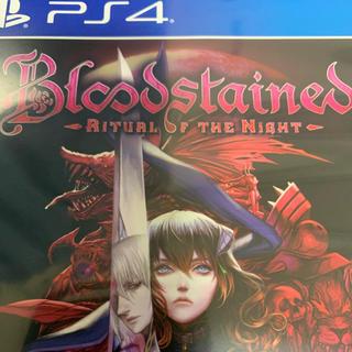 PlayStation4 - PS4 ブラッドステインド 海外版 日本語でプレイ可