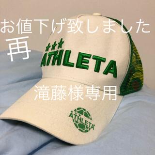 ATHLETA - ATHLETAキャップ