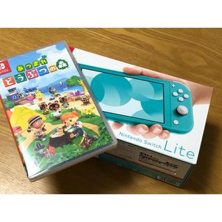 Nintendo Switch - Switch Lite どうぶつの森 セット スイッチ ライト ターコイズどう森