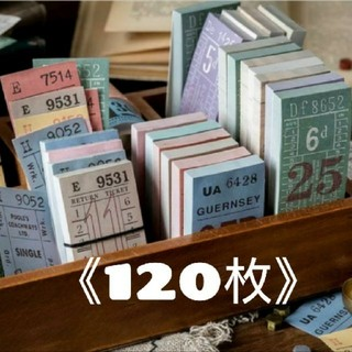 紙もの▶海外 チケット風 メモ ♡120枚(12種×各10枚)♡おすそ分け♪