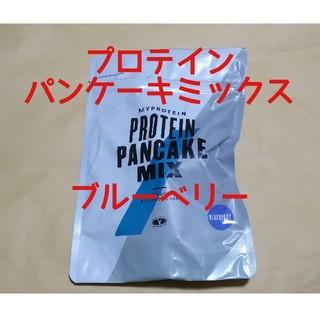 マイプロテイン(MYPROTEIN)のマイプロテイン プロテイン パンケーキ ミックス ブルーベリー味 200g(プロテイン)