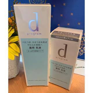 シセイドウ(SHISEIDO (資生堂))の資生堂DPバランスケアエマルジョンR1 2本(乳液/ミルク)
