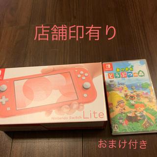 Nintendo Switch - Nintendo Switch Lite  コーラル +あつまれどうぶつの森