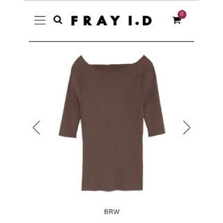 FRAY I.D - フレイアイディー☆オフショル5分袖トップスブラウン