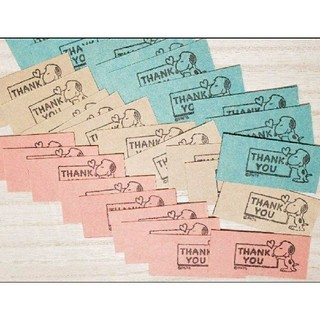 サンキューカード 120枚 【限定価格】(カード/レター/ラッピング)