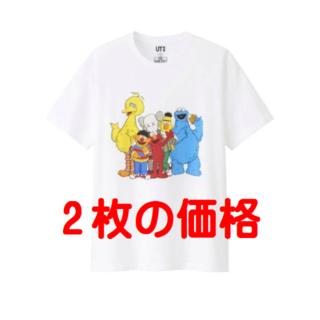 UNIQLO KAWS Tシャツ 2枚 カウズ SESAME STREET XS