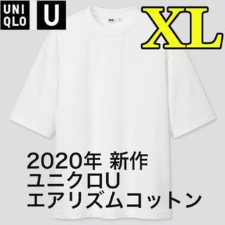 UNIQLO - uniqlo u XL (白)エアリズムコットンオーバーサイズTシャツ(5分袖)