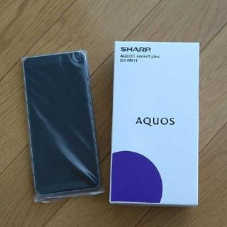 アクオス(AQUOS)の【新品】AQUOS sense3 plus ムーンブルー 楽天モバイル対応(スマートフォン本体)