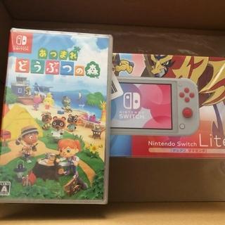 ニンテンドースイッチ(Nintendo Switch)の新品未開封 switchlite ザシアン どうぶつの森 セット(家庭用ゲーム機本体)