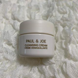 ポールアンドジョー(PAUL & JOE)のPAUL&JOE クレンジングクリーム 14g(クレンジング/メイク落とし)