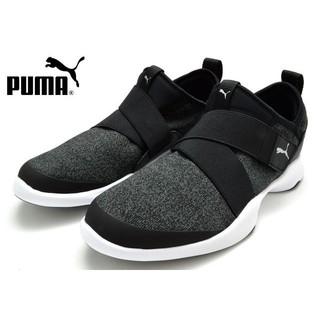 PUMA - プーマ スリッポン 23.5  新品