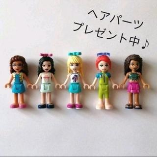 Lego - レゴフレンズ 人形 フィギュア ミニフィグ ミニドール ステファニー ミア エマ