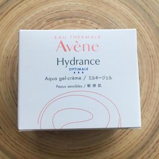 アベンヌ(Avene)の【新品♪】アベンヌ ミルキージェル(乳液/ミルク)