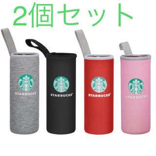 Starbucks Coffee - 【新生活応援☆】Starbucksペットボトルカバー500ml2個セット おまけ