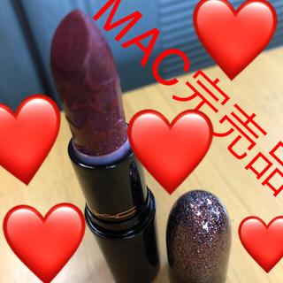 マック(MAC)のMACキスオブスターズリップレア💄日本国内完売品新品(口紅)
