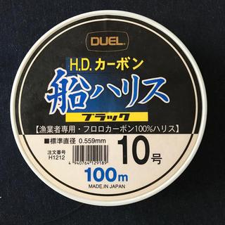 船ハリス☆ブラック☆フロロカーボン 10号(釣り糸/ライン)