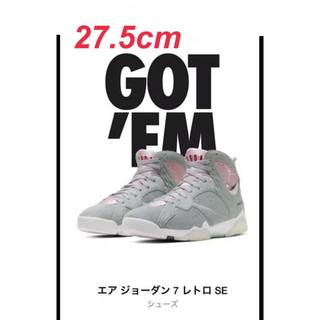 """ナイキ(NIKE)の新品★レア★ Air Jordan 7 Retro SE """"Hare 2.0"""" (スニーカー)"""