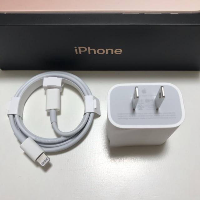 Apple(アップル)のiPhone11 Pro 18W 付属品 USB電源アダプタ USB-Cケーブル スマホ/家電/カメラのスマートフォン/携帯電話(バッテリー/充電器)の商品写真