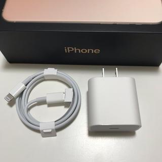 Apple - iPhone11 Pro 18W 付属品 USB電源アダプタ USB-Cケーブル