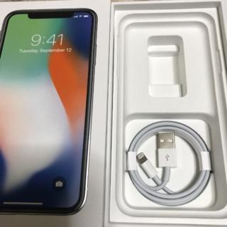 Apple - 純正iPhone充電ケーブル
