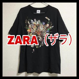 ZARA - 【30%OFF♪︎数回着用のみ】ZARA の 半袖Tシャツ(ブラック)