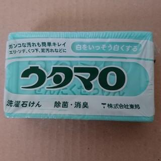 トウホウ(東邦)のウタマロ 石鹸(洗剤/柔軟剤)