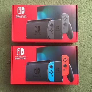 ニンテンドースイッチ(Nintendo Switch)の2台セット ニンテンドー スイッチ ネオン+グレー switch 本体 送料無料(家庭用ゲーム機本体)