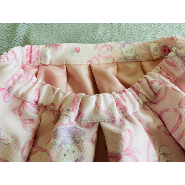 mezzo piano(メゾピアノ)の新品 メゾピアノ うさぎ バレリーナ スカート 130cm キッズ/ベビー/マタニティのキッズ服女の子用(90cm~)(スカート)の商品写真