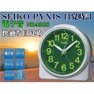 セイコー(SEIKO)のSEIKO (セイコー)PYXIS 電子音目覚時計 NR439S 新品(置時計)