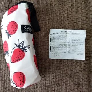 カルディ(KALDI)のいちご柄ボトルケース(日用品/生活雑貨)