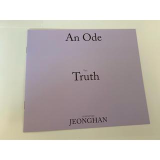 セブンティーン(SEVENTEEN)のAn ode Truth ver. ジョンハン フォトブック(K-POP/アジア)