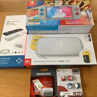 ニンテンドースイッチ(Nintendo Switch)のNintendo Switch Lite  ザシアンザマゼンタ本体セット(家庭用ゲーム機本体)