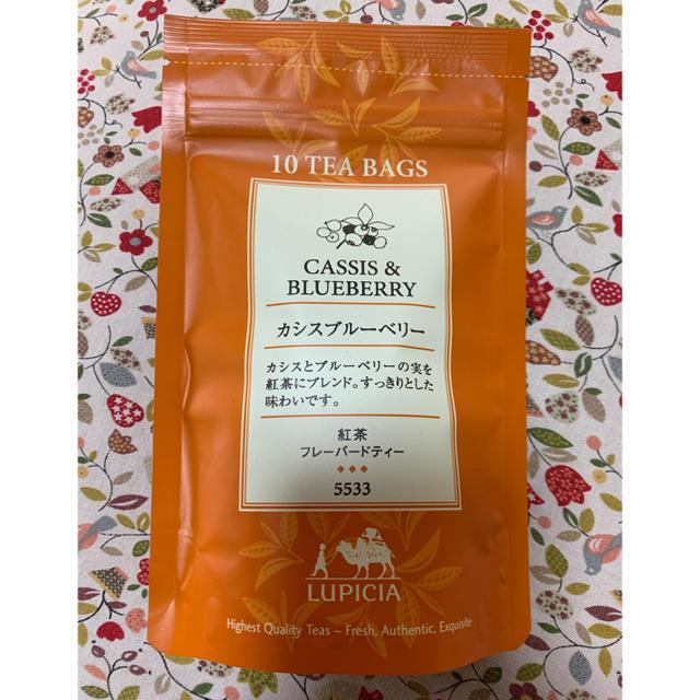 LUPICIA(ルピシア)のルピシア 紅茶 ティーパック 3点セット 食品/飲料/酒の飲料(茶)の商品写真
