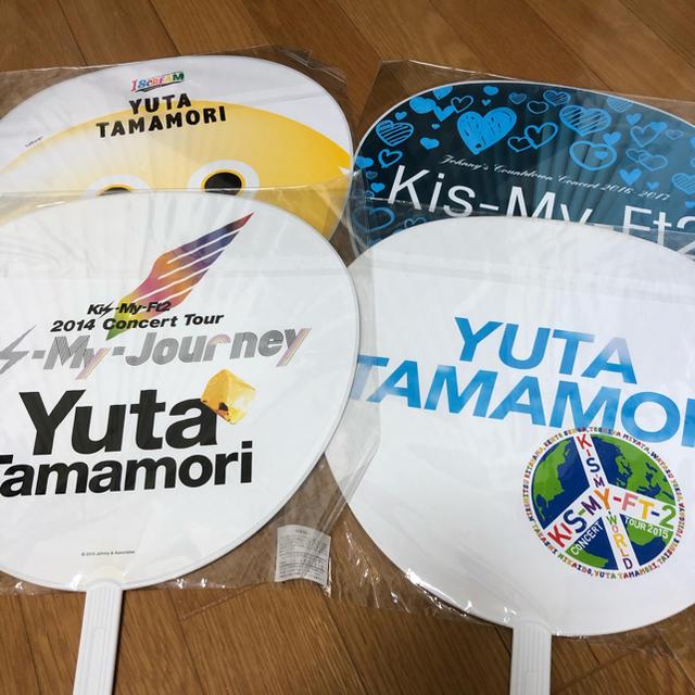 Kis-My-Ft2(キスマイフットツー)の玉森裕太 うちわ エンタメ/ホビーのタレントグッズ(アイドルグッズ)の商品写真