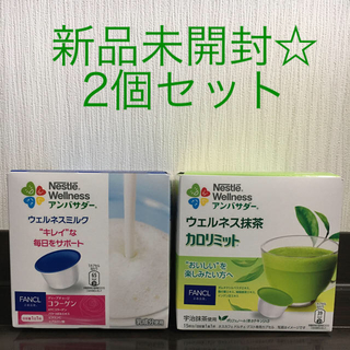 Nestle - 新品未開封☆ネスレ ドルチェグスト ウェルネス抹茶 ウェルネスミルク セット