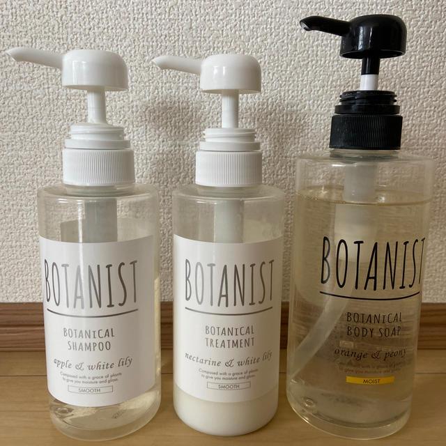 BOTANIST(ボタニスト)のきじとら様専用 セット売りボタニスト シャンプー トリートメント ボディーソープ コスメ/美容のヘアケア/スタイリング(シャンプー)の商品写真