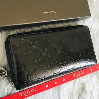 Gucci - 美品 グッチ 長財布 ラウンドファスナー シマ レザー