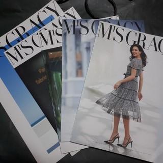 エムズグレイシー(M'S GRACY)のエムズグレイシー カタログ四冊(ファッション)
