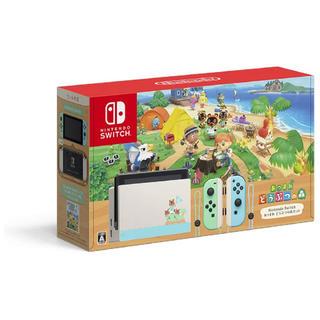 ニンテンドースイッチ(Nintendo Switch)の【送料無料】Nintendo Switch あつまれどうぶつの森セット本体同梱版(家庭用ゲーム機本体)