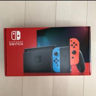 ニンテンドースイッチ(Nintendo Switch)の【新品未使用】Nintendo Switch ネオンブルー ネオンレッド 本体(家庭用ゲーム機本体)