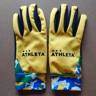 ATHLETA - アスレタ 手袋
