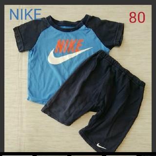 NIKE - ナイキ Tシャツ ハーフパンツ 80