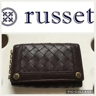 ラシット(Russet)のrusset☆キーケース ダークブラウン(キーケース)
