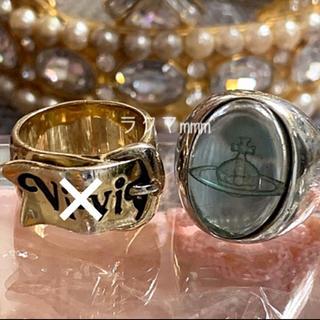Vivienne Westwood - カボション  リング/S /11〜12号相当