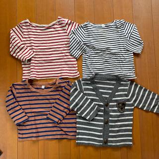 ムジルシリョウヒン(MUJI (無印良品))の無印良品 ボーダーセット(Tシャツ)