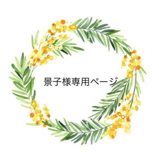 netip(その他)
